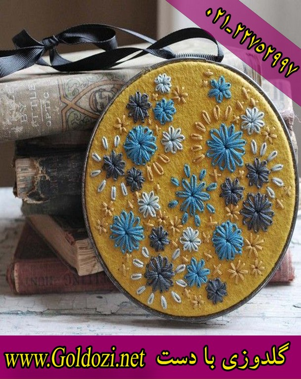 New designs for embroidery by hand