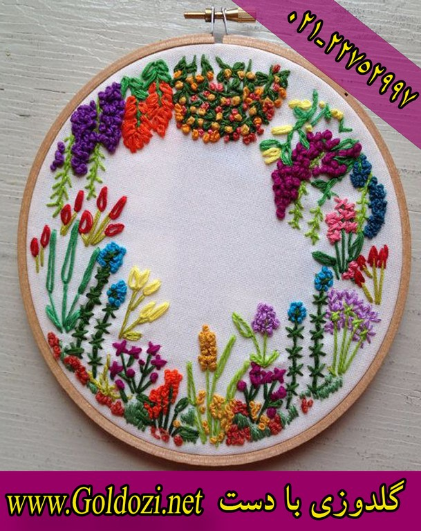 Samples of embroidery designs by hand